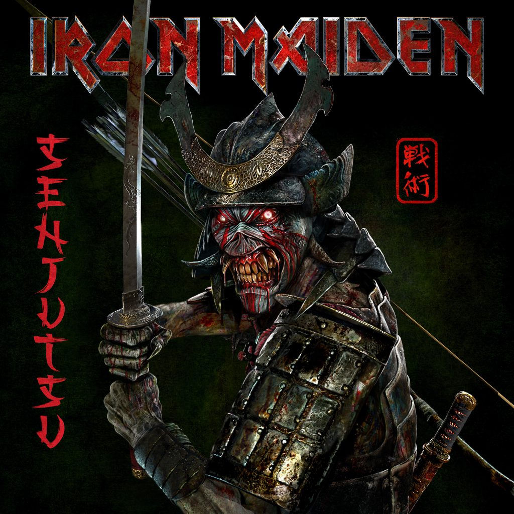 Iron Maiden team up with ASDA in the UK to sell exclusive SENJUTSU products.