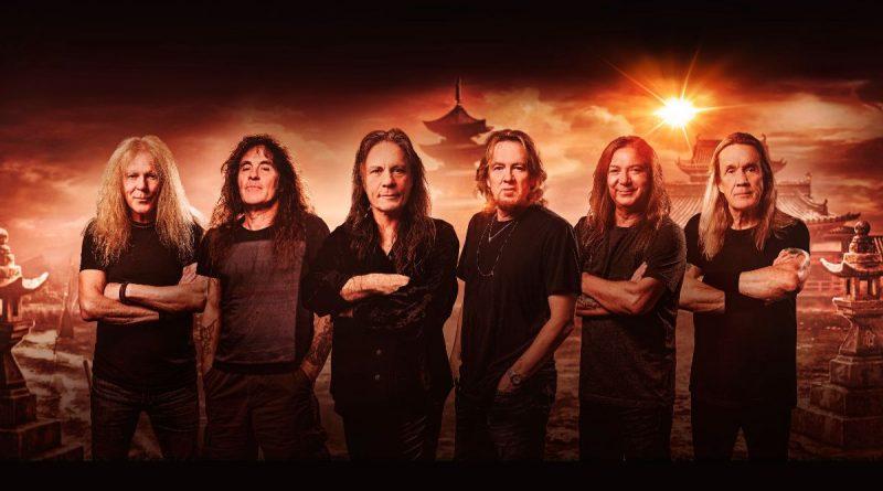 Iron Maiden announce their new album SENJUTSU, out in September.